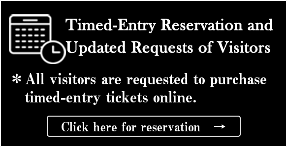 Timed-Entry Reservations and Updated Requests of Visitors