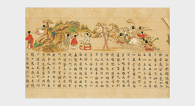 Illustrated Sutra of Causes and Effects