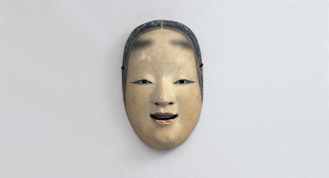 Ko-omote Mask, named <i>Narano</i>