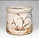 Fresh Water Container with Autumn Grasses Design