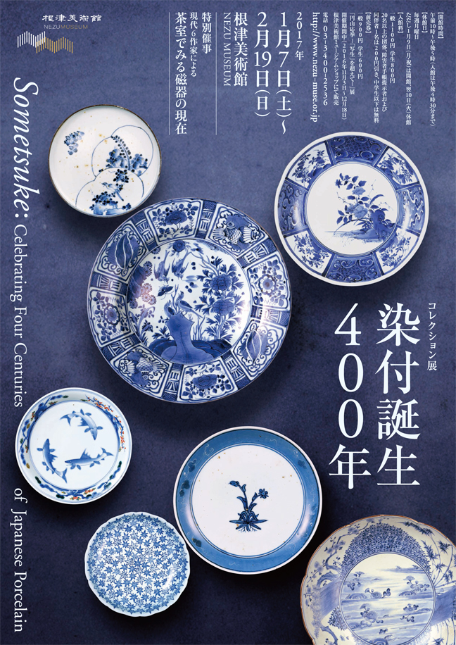 chineseceramics